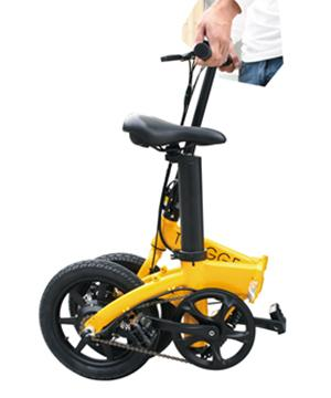 About the electric folding bikes